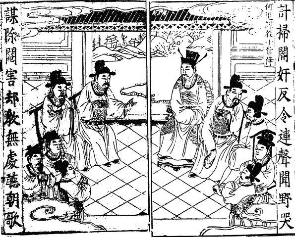 File:Chapter 02.2 - He Jin Plots To Kill The Eunuchs.jpg