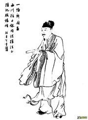 Zhang Song - Qing ZQ-SGYY