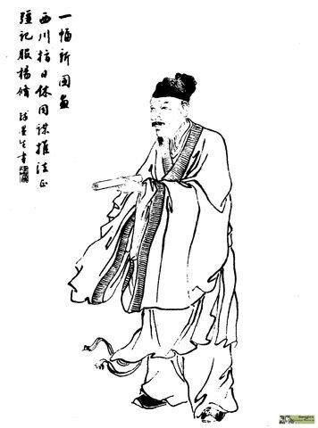 File:Zhang Song - Qing ZQ-SGYY.jpg