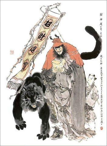 File:Zhang Daoling - Ye Xiong Art.jpg