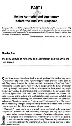 File:Ts'ao P'i excerpt 1 (chapter 1, page 1).jpg