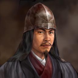 File:Zhang Bu - RTKXI.jpg