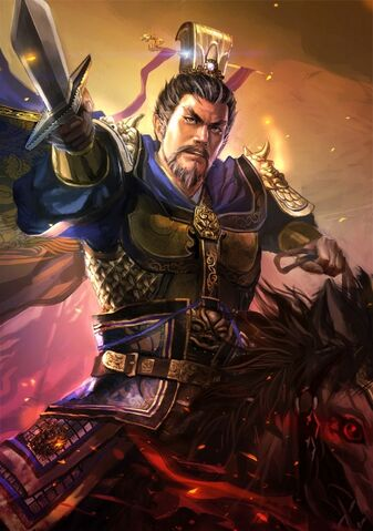 File:Cao Cao (battle supreme rank old) - RTKXIII.jpg