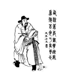 Han Sui - Qing ZQ-SGYY