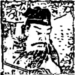 File:Dong Zhuo Avatar.png
