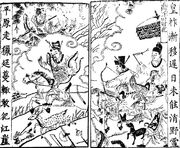 Chapter 20.1 - Cao Cao Organizes A Hunting Expedition In Xutian
