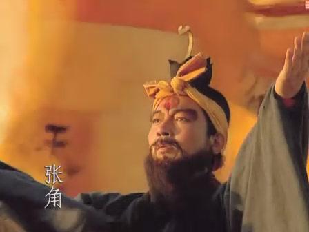 File:Zhang Jue - 1994TV.jpg