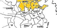 Yuan Shao's state