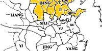 Yuan Shao's state