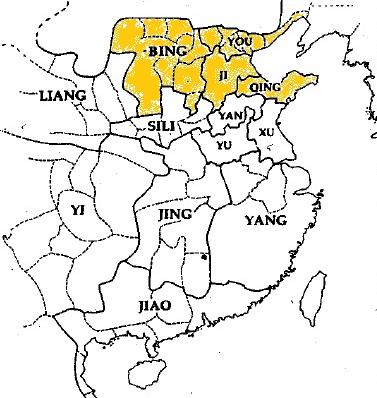 File:Map of Yuan Shao's territory in 200.jpg