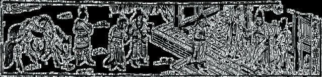 File:(transparent) Hua Guan Suo zhuan image page 35.png