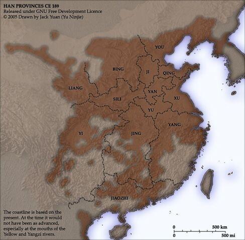 File:China in 184.jpg