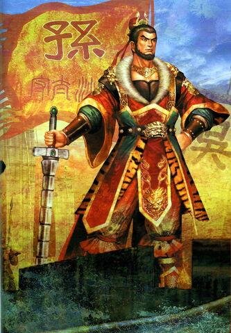 File:Sun Quan - DW5.jpg