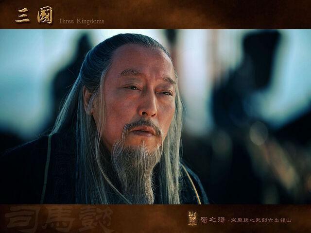 File:Sima Yi - 2010TV.jpg
