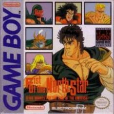 2387393-fist of the north star 10 big brawls for the king of the universe 5940 large