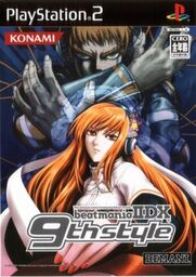 Beatmania IIDX 9th Style cover