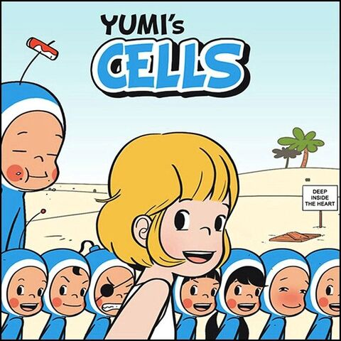 File:Yumicell cover.jpg
