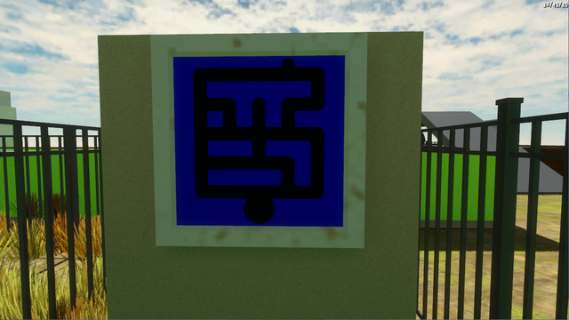 File:SimplePuzzlePanel.png