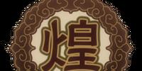 Kou Empire