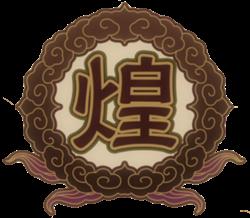 File:250px-Kou Empire Anime.png