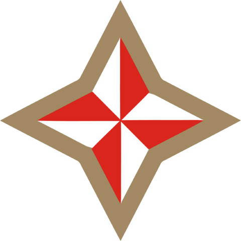 File:48th Infantry Division.png