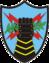 United States Strategic Command (USA Element)