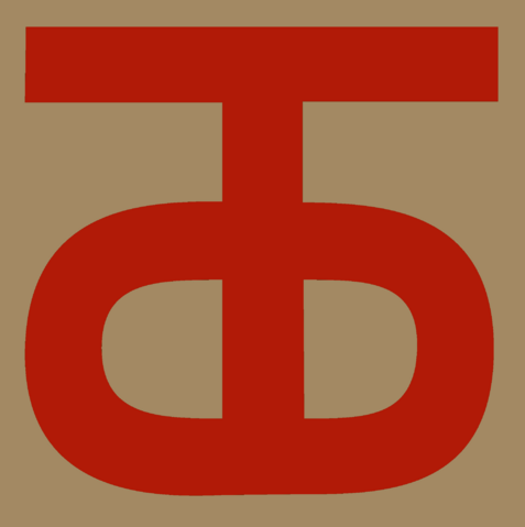 File:90th Infantry Division.png
