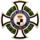 House Order of Hohenzollern (Medal only)