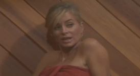 Ashley sauna