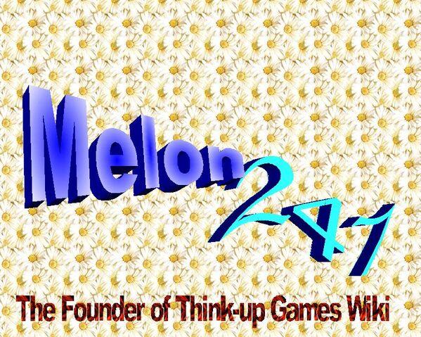 File:Melon247.JPG