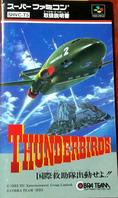 Super-Nintendo-manual
