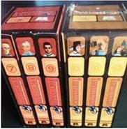 A E Box set 2&3