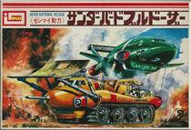 TB-Komatsuzaki-Firefly