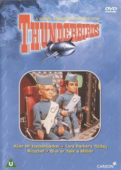 Thunderbirds8DVD