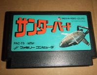 Famicom-cassette