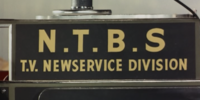 N.T.B.S