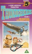 Tb-channel5-VHS-5