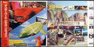 Power-Themes-CD-Japan