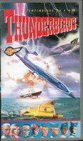 French-VHS-Sony-4-f