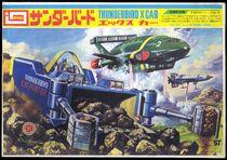 TB-Komatsuzaki-Excavator