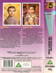 Tb-channel5-VHS-5-back