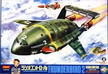 Komatsuzaki-TB2-RC