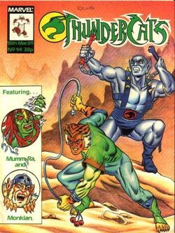 ThunderCats (UK) - 094