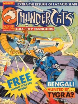ThunderCats (UK) - 081