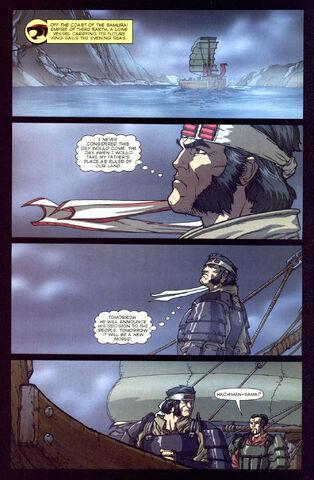 File:Thundercats - HammerHand's Revenge1 - pg 1.jpg