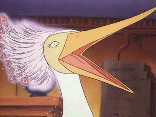 File:Arietta-Bird.jpg