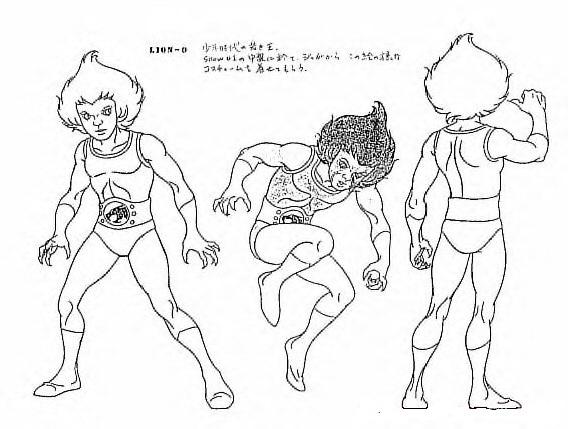 File:Original Concept Designs - Lion-O - 002.jpg