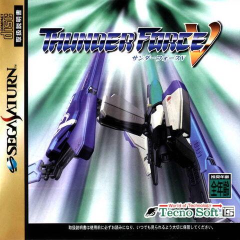 File:Thunder Force V.jpg