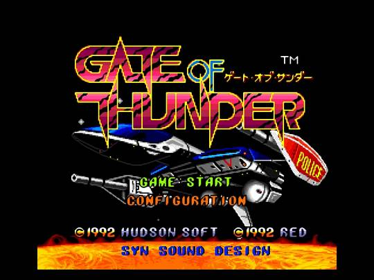 File:Gate of Thunder.jpg