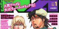 Manga Serialization (Newtype Ace)